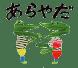 Karushi Masuda Sticker sticker #1200595