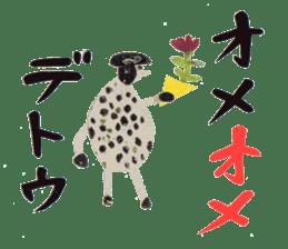 Karushi Masuda Sticker sticker #1200596