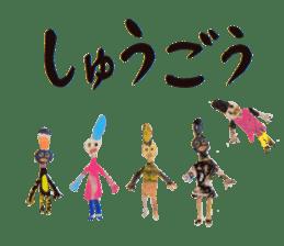 Karushi Masuda Sticker sticker #1200599