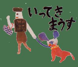 Karushi Masuda Sticker sticker #1200601
