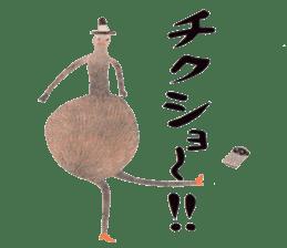Karushi Masuda Sticker sticker #1200603