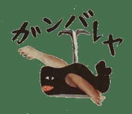 Karushi Masuda Sticker sticker #1200608