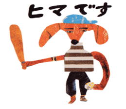 Karushi Masuda Sticker sticker #1200609
