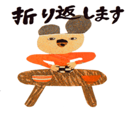 Karushi Masuda Sticker sticker #1200610