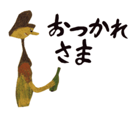 Karushi Masuda Sticker sticker #1200614