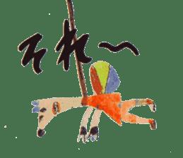 Karushi Masuda Sticker sticker #1200618