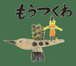 Karushi Masuda Sticker sticker #1200621
