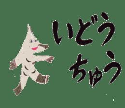Karushi Masuda Sticker sticker #1200623