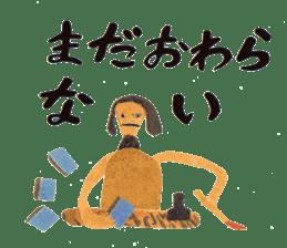 Karushi Masuda Sticker sticker #1200624