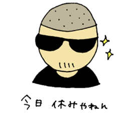 Teppanyaki Hatton 2 sticker #1201071