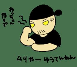 Teppanyaki Hatton 2 sticker #1201080
