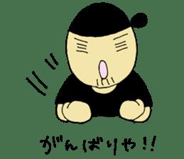 Teppanyaki Hatton 2 sticker #1201104