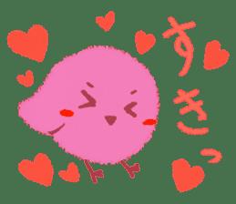 Iro-gami chicks sticker #1201628