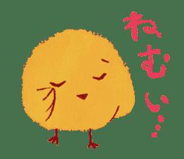 Iro-gami chicks sticker #1201631