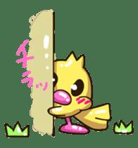 Pumi chan Java sparrow sticker #1203610