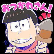 สติ๊กเกอร์ไลน์ Mr.Osomatsu ขาจ้อ