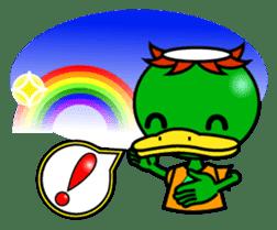 Kappa-P-pou 2 sticker #1205274