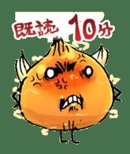 onion girl TAMANE sticker #1205371