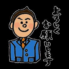 Mr.business