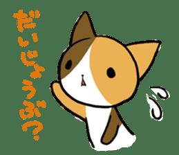 Calico cat sticker #1206248