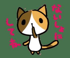 Calico cat sticker #1206255