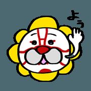 สติ๊กเกอร์ไลน์ Aoi Fuji all stamps are kikunojo tho.lol