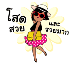MM Cando : Life at thirty something sticker #1206346
