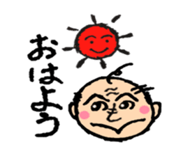 Japanese famous father sticker #1206949