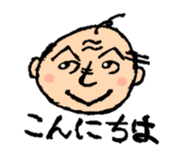 Japanese famous father sticker #1206950