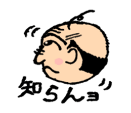Japanese famous father sticker #1206979