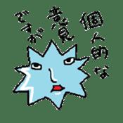 Blue-Virus sticker #1207267