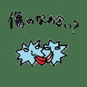 Blue-Virus sticker #1207269