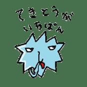 Blue-Virus sticker #1207271