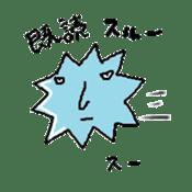 Blue-Virus sticker #1207272