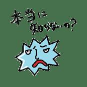 Blue-Virus sticker #1207278
