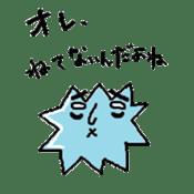 Blue-Virus sticker #1207280