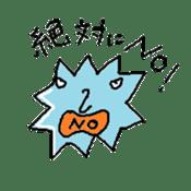 Blue-Virus sticker #1207284
