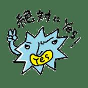 Blue-Virus sticker #1207285