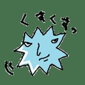 Blue-Virus sticker #1207291