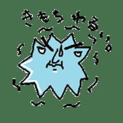 Blue-Virus sticker #1207293