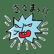 Blue-Virus sticker #1207300