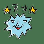 Blue-Virus sticker #1207301
