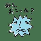 Blue-Virus sticker #1207303