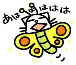 Cheeky cat sticker #1211005