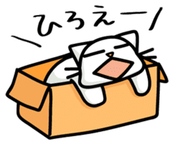 Cheeky cat sticker #1211006