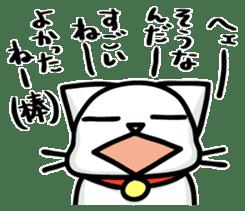 Cheeky cat sticker #1211018