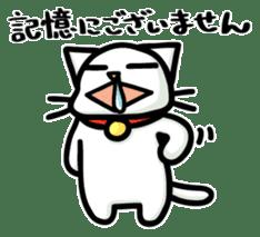 Cheeky cat sticker #1211019