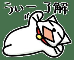 Cheeky cat sticker #1211020