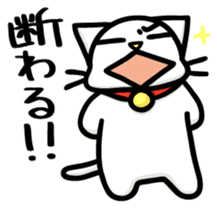 Cheeky cat sticker #1211021