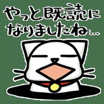 Cheeky cat sticker #1211024